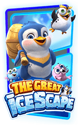 the-great-icescape